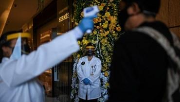 الأمم المتحدة تحذّر: وباء كورونا يدفع 45 مليون شخص في أميركا اللاتينيّة إلى خط الفقر