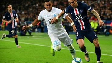 قمة مبكرة في الدوري الفرنسي 2020-2021