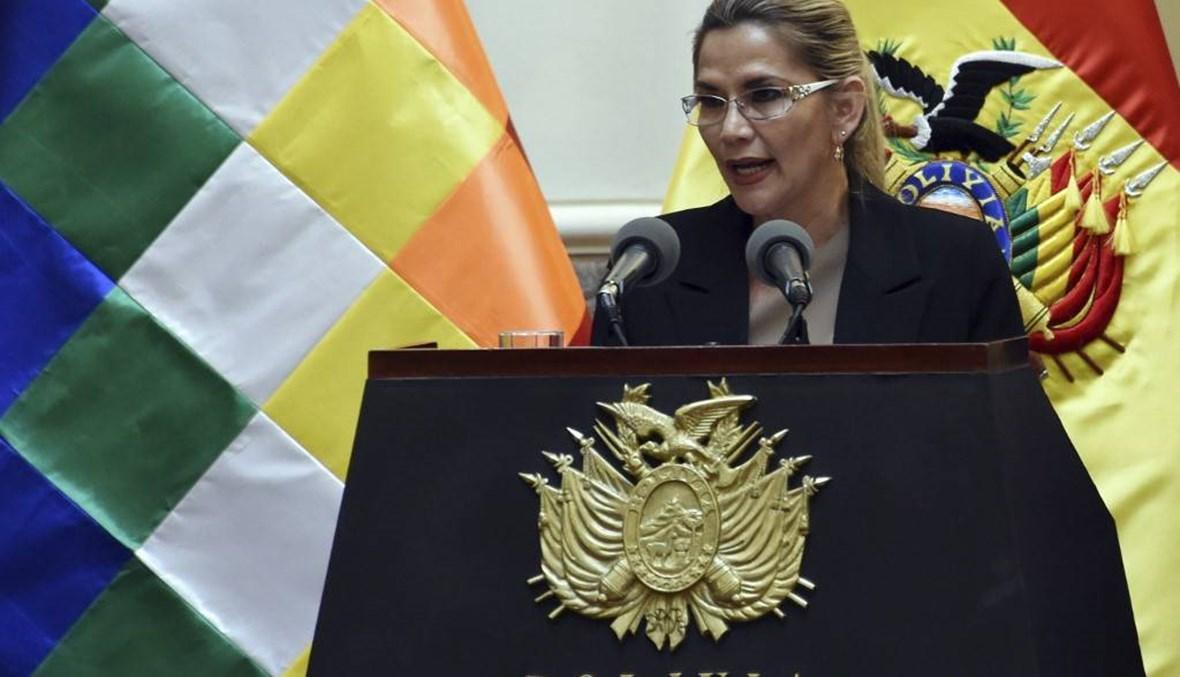 """رئيسة بوليفيا تعلن إصابتها بفيروس كورونا.... """"أنا بخير وأعمل من العزل"""""""
