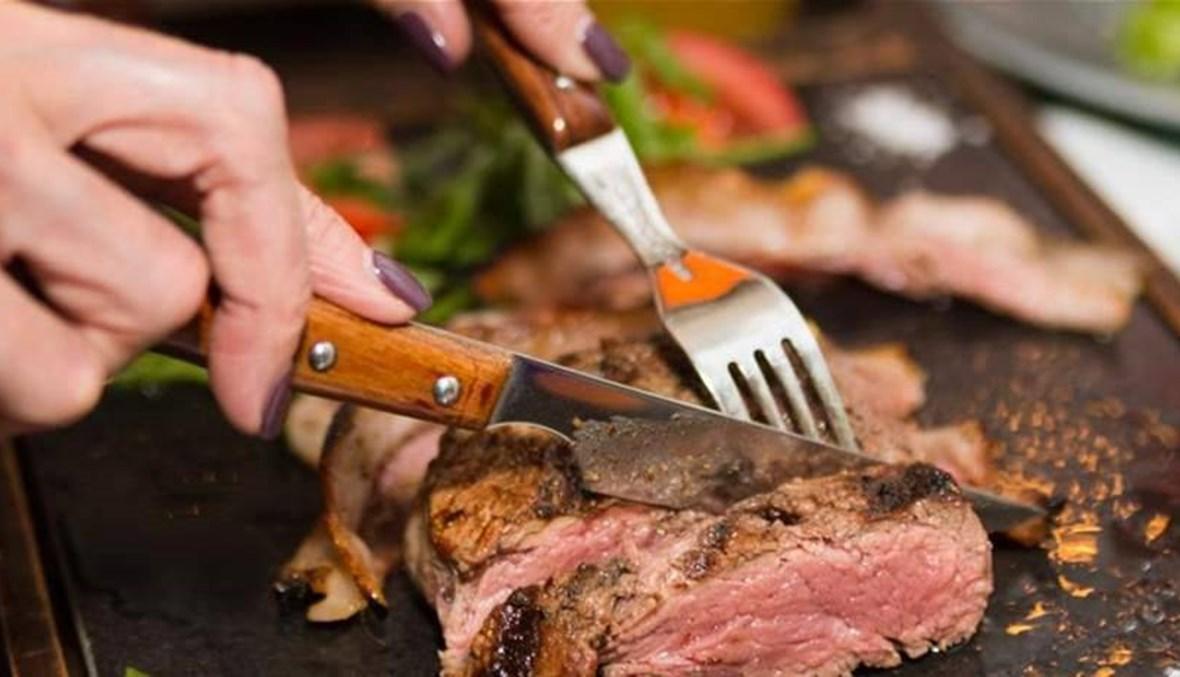 اللحوم ومخاطر التسمّم... كيف نحمي أنفسنا من البكتيريا؟