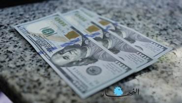سعر صرف الدولار يستقرّ أمام الليرة اللبنانية... فكم بلغ؟