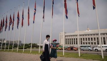 شقيقة زعيم كوريا الشمالية لا ترى فائدة من استئناف المفاوضات مع واشنطن