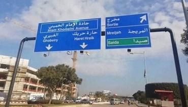 """بعد التداول عبر """"واتساب"""" عن عمليات سلب على طريق المطار... قوى الأمن تردّ"""