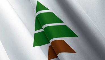 الكتائب ترد على شعارات تظاهرة ضبية: لمحاسبة من يهدد السلم الاهلي ويمس بأمن لبنان واستقراره