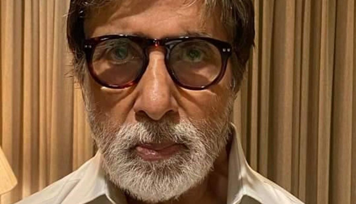 النجم الهندي أميتاب باتشان يعلن إصابته بكورونا
