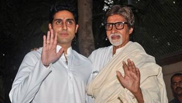 """أشهر نجوم السينما الهندية أميتاب باتشان وابنه مصابان بكورونا... """"مناشدة المعجبين عدم الذعر"""""""