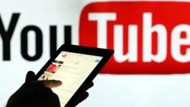 إليكم كيف يكسب صناع المحتوى الأموال من يوتيوب
