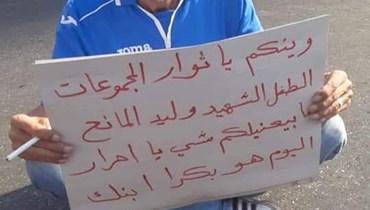 مسيرة راجلة في أحياء طرابلس رفضاً للغلاء وارتفاع الأسعار (صور - فيديو)