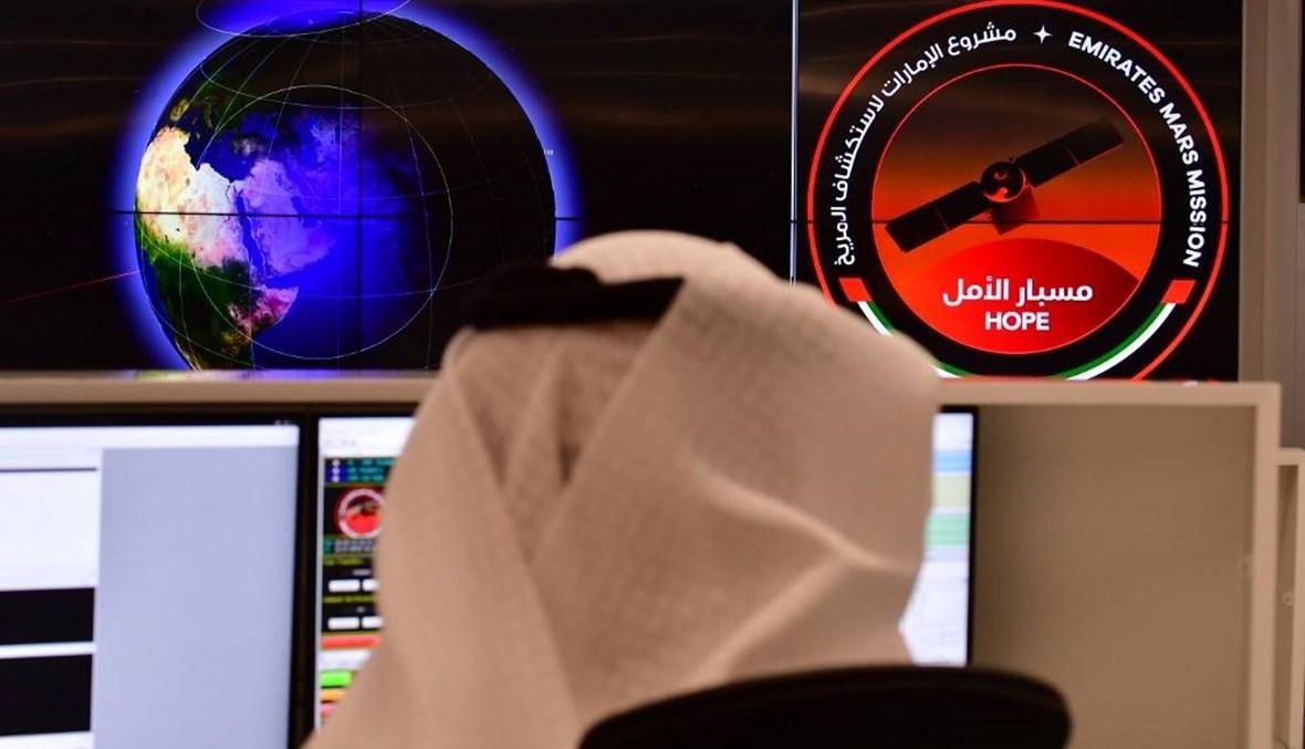 """الإمارات تُرجئ إطلاق مسبار """"الأمل"""" إلى المريخ بسبب الظروف الجوية"""