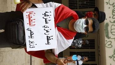"""عدد من المحتجين أمام وزارة السياحة... """"لا للنظام البوليسي"""" (صور)"""