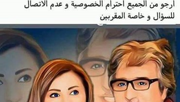 شكران مرتجى تكشف حقيقة انفصال عباس النوري عن زوجته