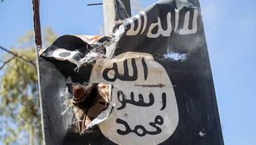 """السعودية: أسماء وكيانات قدّمت دعماً لـ""""داعش"""" تُصنَّف على لائحة الإرهاب"""