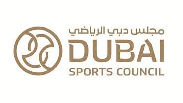 """""""مستقبل رياضة المرأة"""" في دبي"""