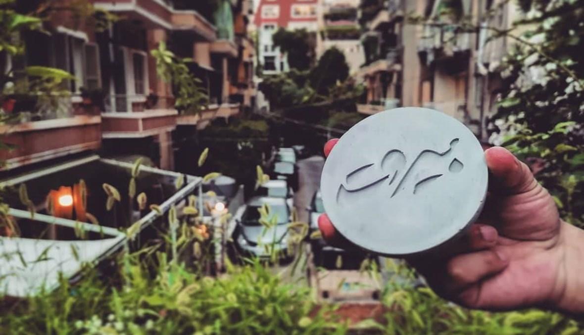 """Beirut Block 7"" تبعث الحياة بالإسمنت: مجسّمات تحاكي هويّة المدينة ويومياتنا"
