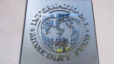 مديرة صندوق النقد الدولي: لم نحقق بعد أي تقدم في المفاوضات مع لبنان لكننا سنبقى ملتزمين معه