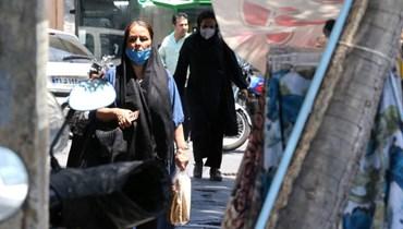 إيران: انفجار في محطة لتوليد الطاقة في أصفهان... لا إصابات