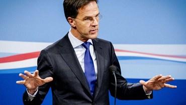 """لماذا يلعب رئيس وزراء هولندا دور """"السيد لا"""" في قمة الاتحاد الأوروبي؟"""