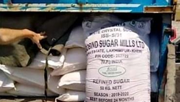 حجز شاحنة تحوي 10 أطنان من السكر المعدّ للتهريب إلى سوريا