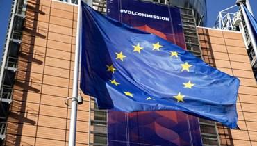 دول الاتحاد الأوروبي تقرّ خطة إنعاش تاريخية بعد قمة ماراتونية