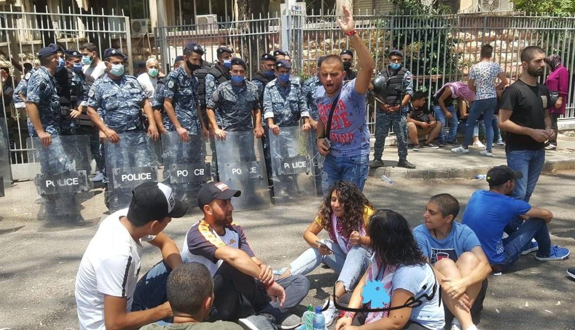 بالصور: اعتصام أمام قصر عدل بيروت