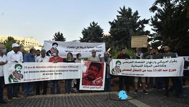 """اعتصام لأصدقاء جورج عبدالله أمام السرايا... """"لن نساوم سنبقى نقاوم"""" (صور وفيديو)"""