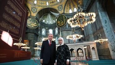 بعد تحويلها إلى مسجد... إردوغان يشارك بأول صلاة للمسلمين في آيا صوفيا