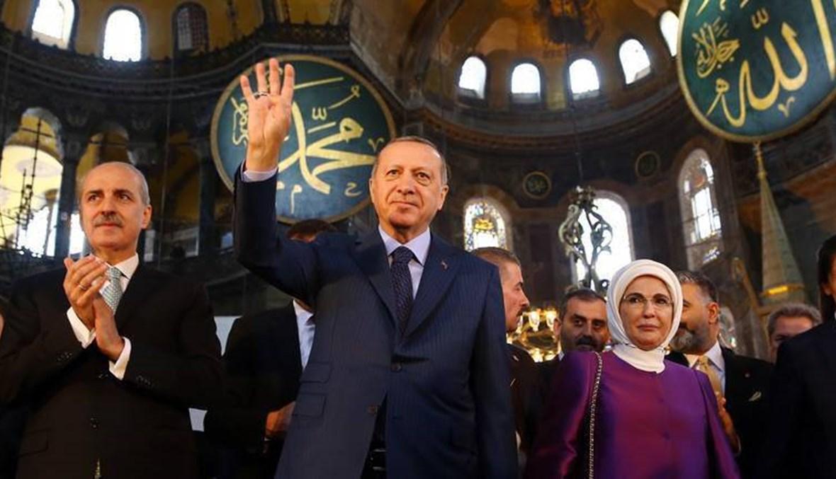 أردوغان يصلي في آيا صوفيا متحدياً منتقديه وكورونا