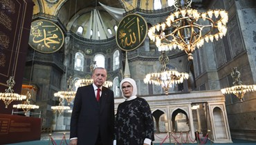 أردوغان يشارك الآلاف أداء أول صلاة في آيا صوفيا بعد إعادته لمسجد