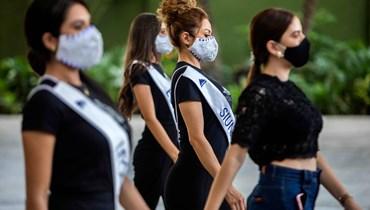 مسابقة ملكة جمال نيكاراغوا مستمرة رغم كورونا