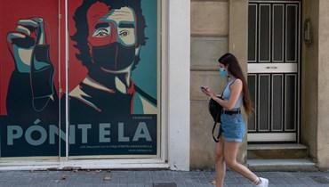 """صحيفة """"ألباييس"""": وفيات كورونا في إسبانيا قد تكون أعلى بنحو 60% من الإحصاء الرسمي"""