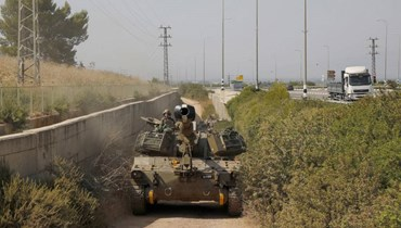 """""""حزب الله"""": لم يحصل أي اشتباك أو إطلاق نار من طرفنا وإنما كان من طرف العدو"""