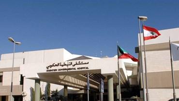 مستشفى نبيه بري: الاشتباه في إصابة ممرضة بكورونا