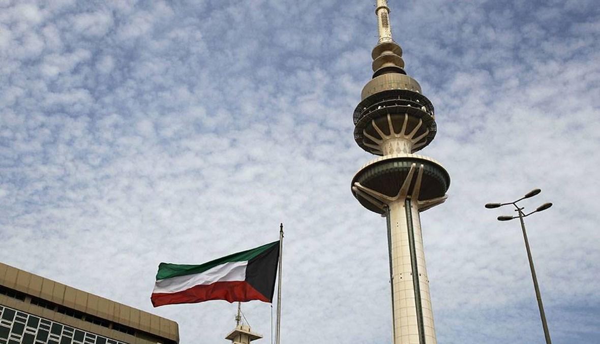 ماذا بين الكويت والعراق؟