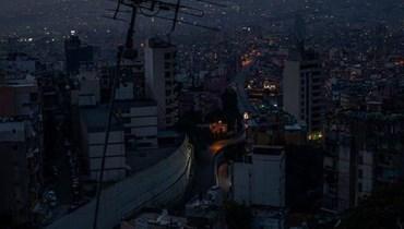 كهرباء لبنان: تحسن تدريجي في التغذية ابتداء من منتصف الليل