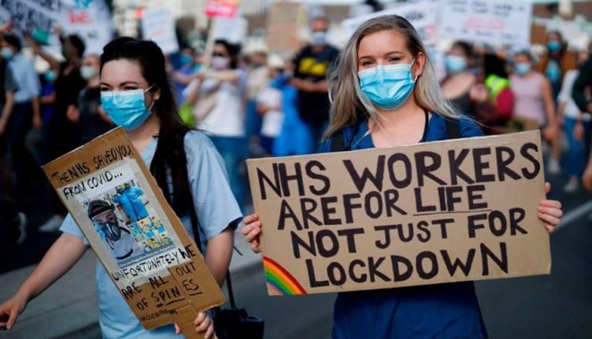 """""""التصفيق لا يكفي لدفع الفواتير""""... عاملو الرعاية الصحية في لندن يحتجّون للمطالبة بزيادة رواتبهم"""
