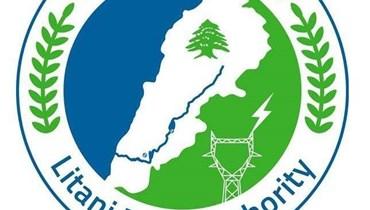 المصلحة الوطنية لنهر الليطاني: عزل خطَي أوّلي- جمهور بسبب الصيانة