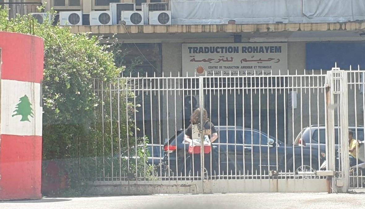 متظاهرون يقفلون مداخل قصر العدل في بيروت... مطالبة بإطلاق موقوفَين