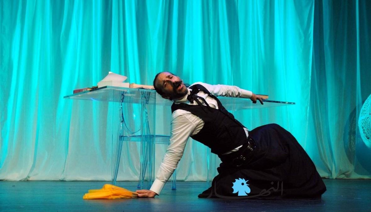 """نقاشٌ طارئ بعد كورونا... """"مسرح مونو"""" ومستقبل الصالة المُغلقة"""
