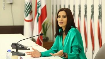 الهيئة الادارية لمؤسسة جبل الارز تجتمع برئاسة ستريدا جعجع