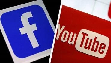 """إضافات على """"فيسبوك ووتش""""... المنافسة تشتد بين فيسبوك ويوتيوب"""