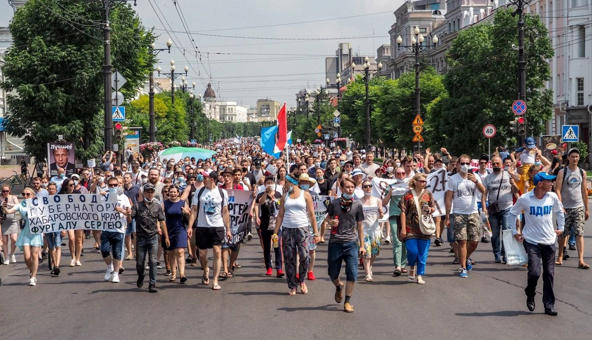 لماذا تبدو الاحتجاجات في شرق روسيا مختلفة هذه المرّة؟