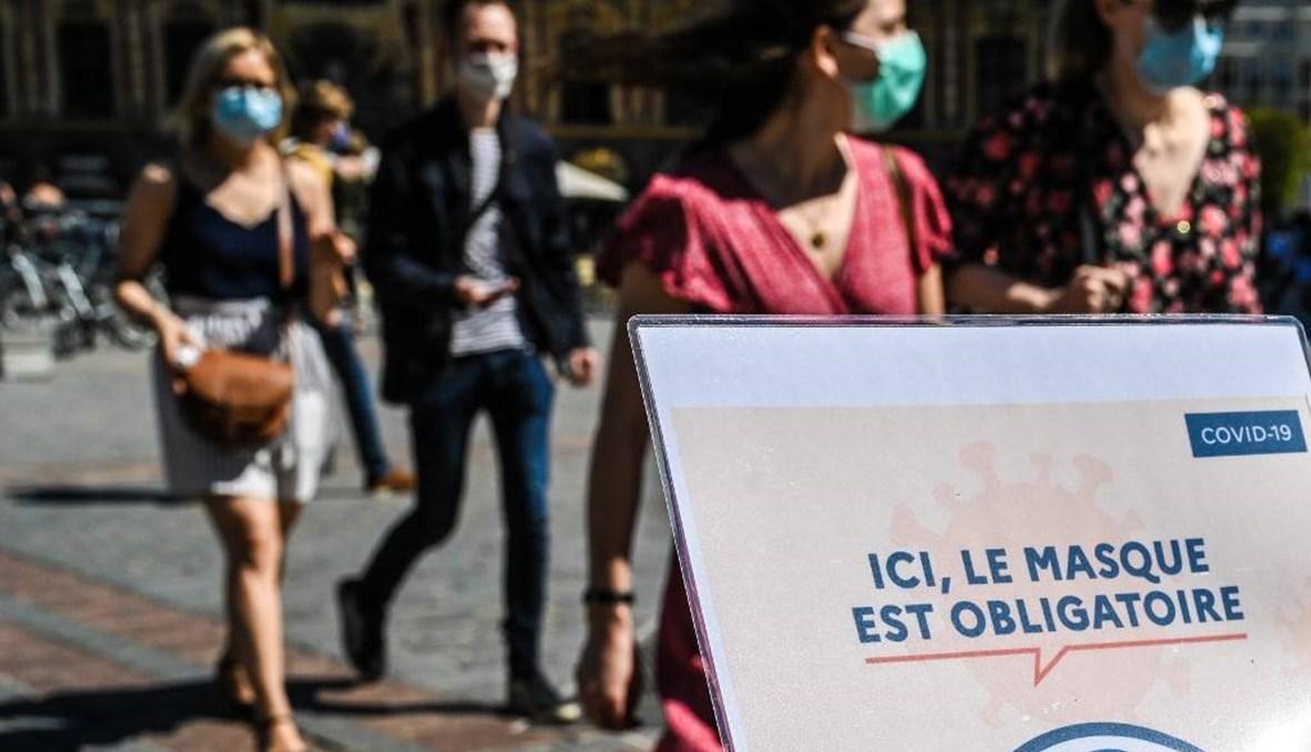 بلجيكا تحظر السفر إلى عدد من مناطق إسبانيا وفرنسا وسويسرا
