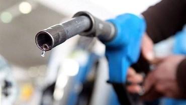 محافظ النبطية يمنع بيع البنزين بالغالون