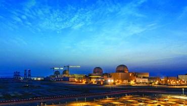 الإمارات إطلقت البرنامج النووي السلمي الأول عربياً