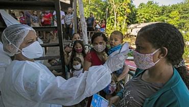 وباء كورونا يكشف خلل النظام الصحي في البرازيل