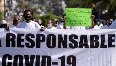 المكسيك: تسجيل 4767 إصابة جديدة بكورونا و266 وفاة