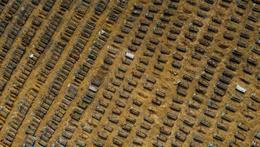 مأساة حقيقيّة في البرازيل: عدد الوفيات بكورونا يقترب من مئة ألف