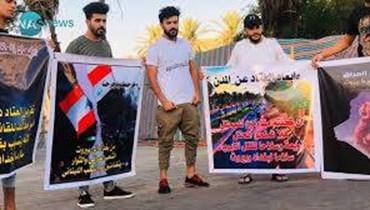 """إجراءات عراقية حول """"الكيميائيات"""" لتجنب سيناريو بيروت"""
