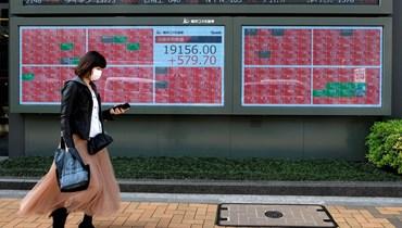 أوروبا تقتدي بهبوط الأسهم الآسيوية وسط توترات متصاعدة بين واشنطن وبيجينغ