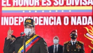 """فنزويلا: الحكم على أميركيَّين بالسجن 20 عاماً بتهمة """"التآمر"""""""